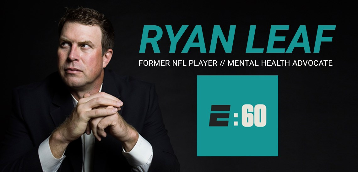 Ryan Leaf on ESPN's E:60