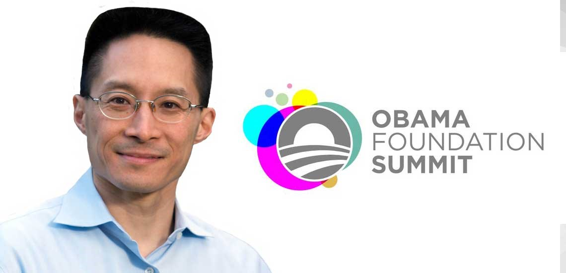 APB's Eric Liu to Speak at Obama Foundation Summit