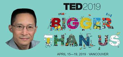 Eric Liu Takes the Stage at TED 2019